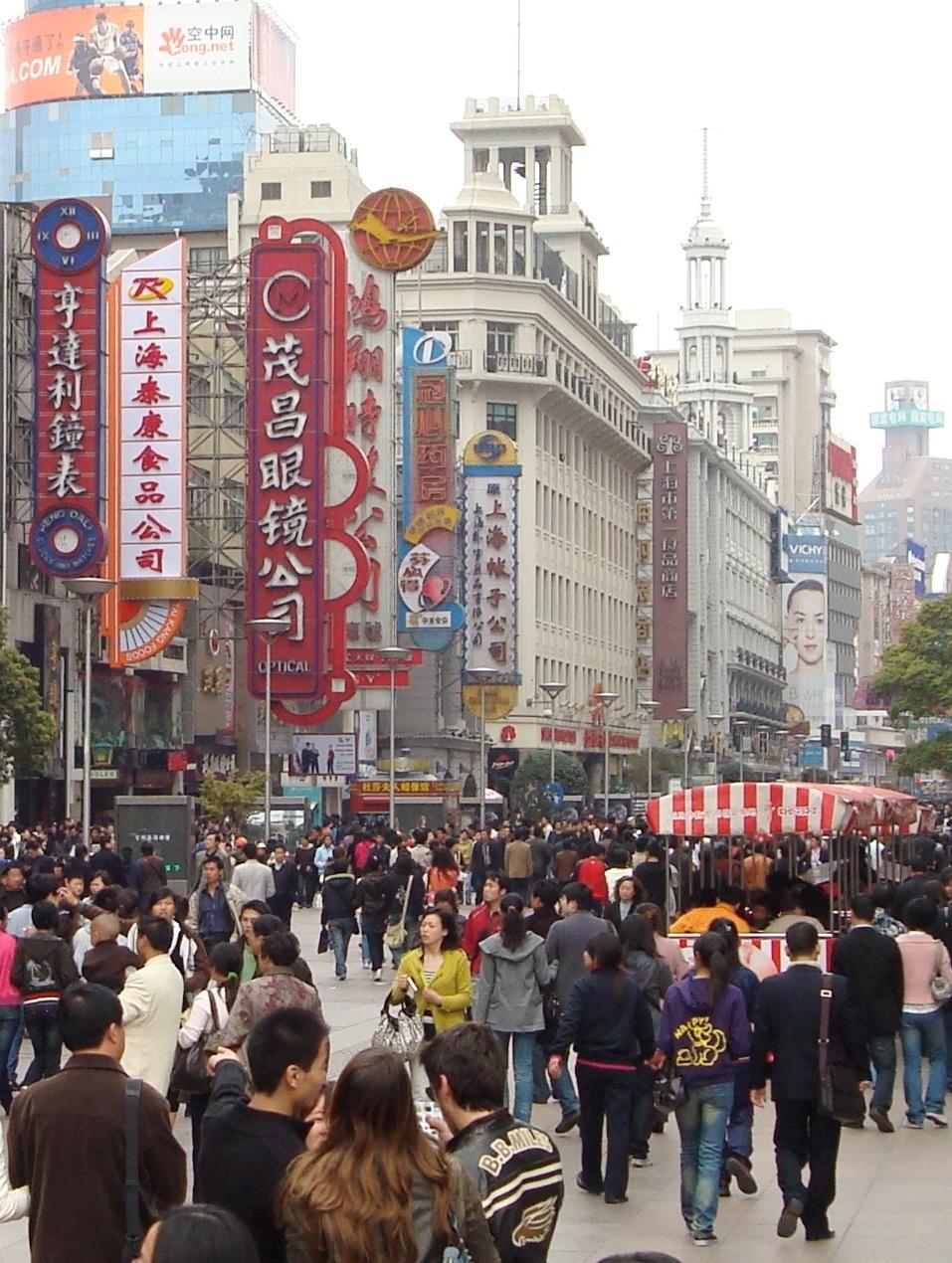 shanghai_street