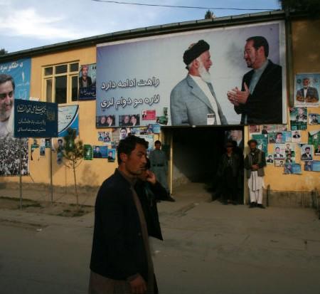 ingresso ufficio campagna elettorale Abdullah Faizabad