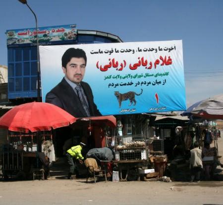 provincial council candidate Kunduz